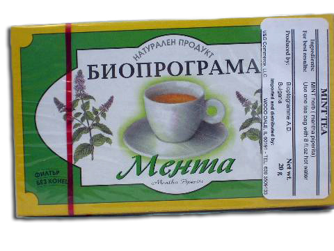 Bulgarian Tea Mint 20g